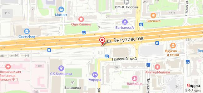 Горсовет (шоссе Энтузиастов)