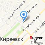 Киреевская средняя общеобразовательная школа №6 на карте Киреевска