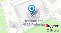 Компания Детский сад №27 на карте