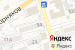 Схема проезда до компании Димка в Киреевске