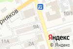 Схема проезда до компании Киоск по продаже молочных продуктов в Киреевске