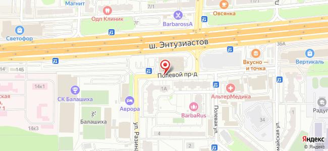Первомайская