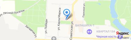 Coffee Team на карте Балашихи