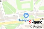 Схема проезда до компании Оазис в Киреевске