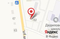 Схема проезда до компании Заря в Дедилово