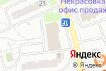 Схема проезда до компании Отдел МВД России по району Некрасовка г. Москвы в Москве
