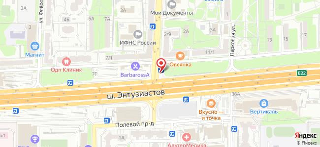 Горсовет (ул. Советская)