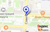 Схема проезда до компании ВОЕННЫЙ ОРКЕСТР в Балашихе