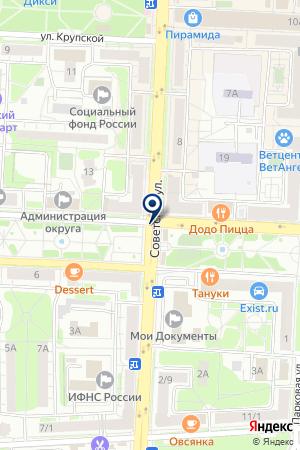 ВЕТЕРИНАРНАЯ АПТЕКА АДЕПТ на карте Балашихи
