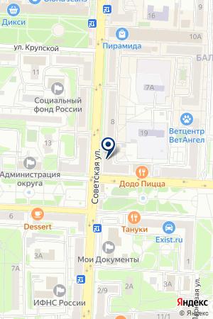 АГЕНТСТВО НЕДВИЖИМОСТИ ЛИДЕР на карте Балашихи
