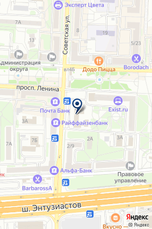 БАЛАШИНСКИЙ РАЙОННЫЙ КОМИТЕТ на карте Балашихи