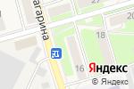 Схема проезда до компании Золотая рыбка в Киреевске