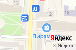 Схема проезда до компании Comepay в Балашихе