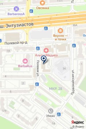 ТСЦ СПЕКТР-СЕРВИС ПЛЮС на карте Балашихи