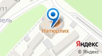 Компания Натюрлих на карте