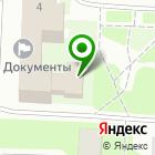 Местоположение компании Архитектура и Градостроительство