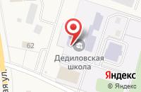 Схема проезда до компании Дедиловская средняя общеобразовательная школа в Дедилово