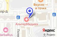 Схема проезда до компании САЛОН КРАСОТЫ ДИАНА-М в Балашихе