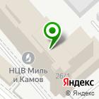Местоположение компании Московский вертолётный завод им. М.Л. Миля