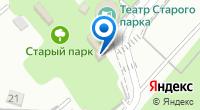 Компания Старый парк на карте