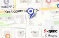 Схема проезда до компании АПТЕКА № 311 в Ивантеевке