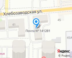 Схема местоположения почтового отделения 141281