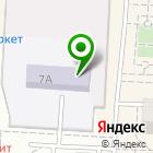 Местоположение компании Детский сад №14, Ручеёк