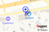 Схема проезда до компании ТФ ОЛАНДИС-Л в Томилино