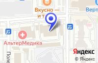 Схема проезда до компании ГРУППА КОМПАНИЙ СТАТУС в Балашихе