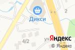 Схема проезда до компании Автомойка в Жилино-1