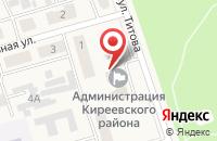 Схема проезда до компании Администрация муниципального образования Киреевский район в Киреевске