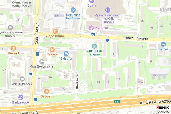 Ремонт телевизоров Город Балашиха на яндекс карте