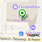 Местоположение компании Проспект