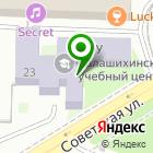 Местоположение компании Балашихинский учебный центр