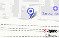 Схема проезда до компании ГСПК-54 в Люберцах