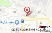 Схема проезда до компании СитиШарм в Загорянском