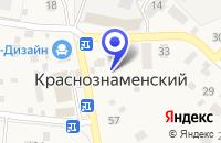 Схема проезда до компании МАЛЬЦЕВСКАЯ АМБУЛАТОРИЯ в Краснознаменске