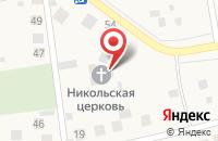 Схема проезда до компании Церковь Николая Чудотворца в Володарском в Володарского