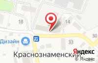 Схема проезда до компании Вентаус в Загорянском
