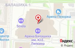 Ледовой дворец «Арена «Балашиха» в Балашихе по адресу ул. Парковая, д.2: цены, отзывы, услуги, расписание работы