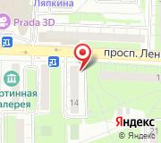 Территориальный отдел Управления Федеральной службы по надзору в сфере защиты прав потребителей и благополучия человека по Московской области