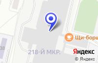 Схема проезда до компании МОЛОЧНЫЙ МАГАЗИН ДИЕТА в Череповце