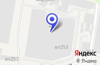 Схема проезда до компании ПТФ КУРБАТ в Москве