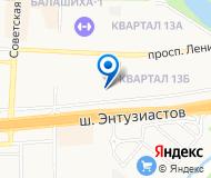 """""""Химия XXI Век"""" ООО"""
