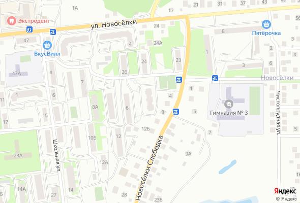 купить квартиру в ЖК Новоселки Слободка 2