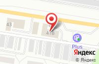 Схема проезда до компании Русский свет в Череповце