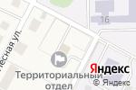 Схема проезда до компании Сбербанк, ПАО в Володарского