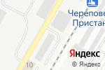 Схема проезда до компании AUTODIVA в Череповце