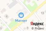 Схема проезда до компании Пункт приема и утилизации отходов в Егоровом