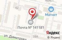 Схема проезда до компании Почтовое отделение №141181 в Загорянском